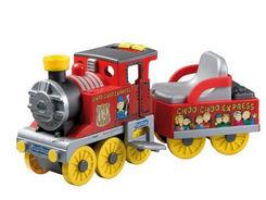 Choo Choo Express Train